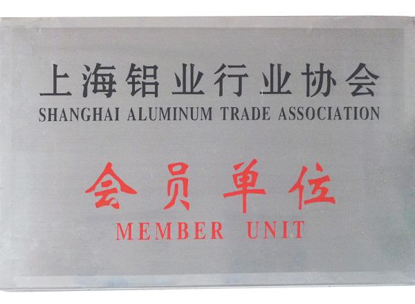 上海铝业行业协会-邓氏