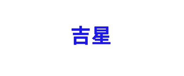 江苏-合作伙伴