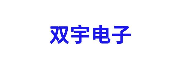 宁波-合作伙伴