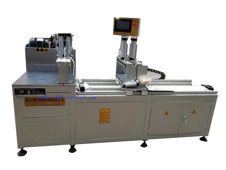 【镇江】DS-A500邓氏全自动铝型材切割机,锯切门窗丁字型铝材