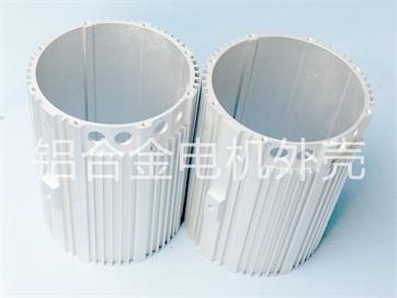 铝合金电机外壳锯切方案