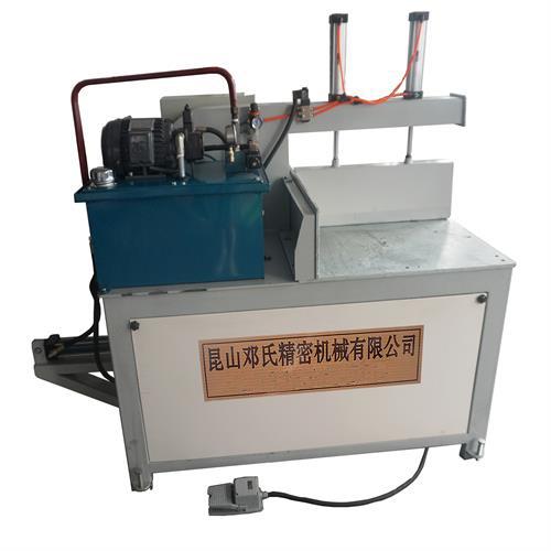 铝模板定尺锯DS-C500