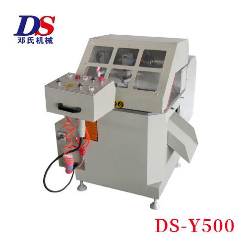 单头45度铝材切割机DS-Y500