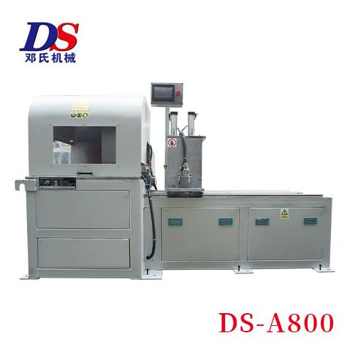 重大型铝型材切割机