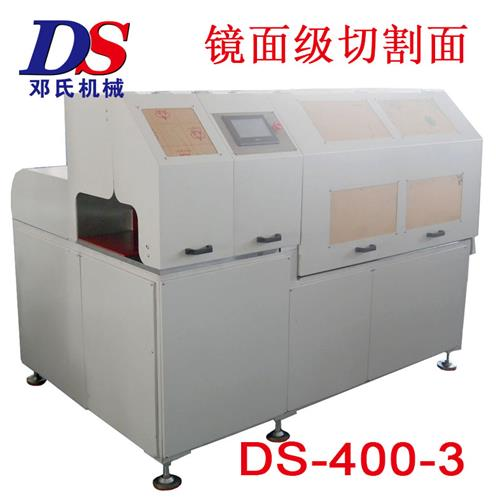数控铝合金型材切割机