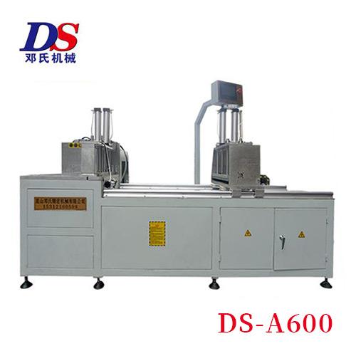 大型铝型材锯切机